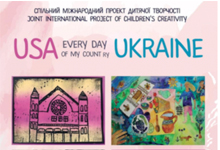 USA & Ukraine art show flyer
