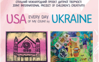 Usa & Ukraine Art Show Flyer